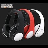 西歐科技 CME-BT990耳罩式無線藍牙耳機酷炫黑
