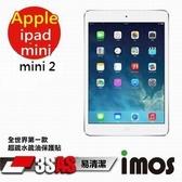 ♕全世界第一款♕ iMOS Apple iPad Mini / Mini2 3SAS 超疏水疏油保護貼