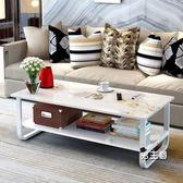 茶几茶幾簡約現代多功能矮桌簡易創意家具茶臺小戶型組合餐桌客廳茶桌XW(男主爵)