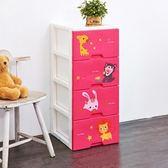 動物園四層收納置物櫃(單層26L)-DIY-粉紅