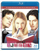 新動國際【BJ單身日記 Bridget Jones's Diary】BD