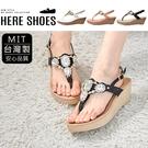 [Here Shoes]MIT台灣製 璀璨寶石 仿木紋側扣 楔型厚底 夾腳涼鞋3色─KTD0699