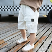 男童短褲夏裝薄款寬鬆潮童五分褲兒童夏季中褲寶寶韓版洋氣工裝褲 韓語空間