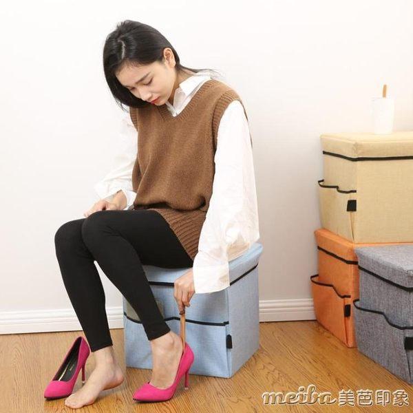 45L收納凳可坐成人儲物凳子家用布藝玩具收納箱多功能摺疊沙發換鞋凳 igo美芭