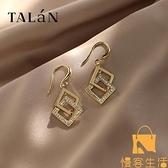 幾何菱形耳環女氣質長款時尚高級感耳墜韓國精致韓國耳飾【慢客生活】