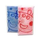 佩佩豬 沐浴巾-(藍色/粉色)[衛立兒生活館]