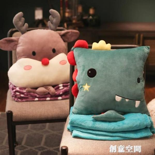 抱枕被子兩用辦公室靠背墊靠枕三合一女生枕頭神器午睡加絨毯子冬 NMS創意新品
