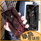 華為 大理石紋玻璃背殼 Mate20 Pro P20 Pro Y7 Pro Y9 2019防刮保護殼 黑色包邊手機殼