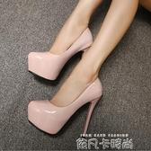 韓版超高跟鞋女14CM性感細跟圓頭單鞋裸色防水台漆皮女鞋夏季新款 依凡卡時尚