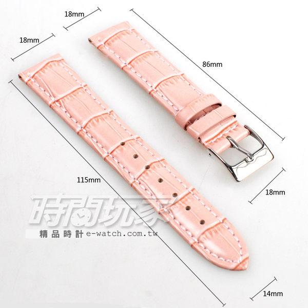 18mm錶帶 真皮錶帶 粉紅色 DW粉紅竹18