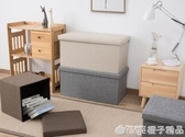 收納凳子儲物凳可坐成人換鞋凳多功能家用布藝沙發凳長方形收納箱  QM  橙子精品