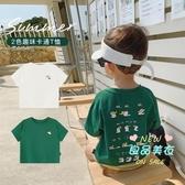 兒童上衣 男童裝夏裝男寶寶文字鵝鵝鵝卡通短袖T恤1-5歲兒童半袖上衣 2色
