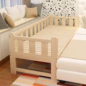 優惠兩天木質兒童床鬆木床邊加寬邊床拼接成人床架嬰兒加長床單人床【下標前聯繫客服】 jy
