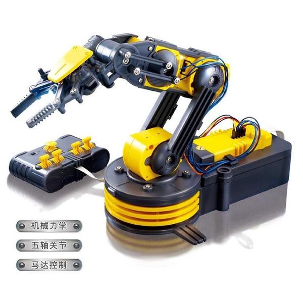 電動機械手臂神奇遙控手柄科學實驗學生動手動腦拼裝益智男孩玩具 wk13007