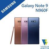 【贈無線充電板+傳輸線】SAMSUNG Galaxy Note 9 6G/128G 6.4吋 智慧型手機【葳訊數位生活館】