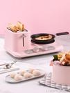 早餐機多功能四合一家用小型三明治烤面包機...