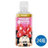 【VITANA】維泉乳酸水 220ml 草莓口味 24瓶