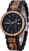 Bewell【日本代購】復古懷舊木錶 日曆 日本製VX43E石英 黑檀木- 斑馬木