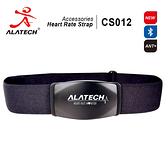 ALATECH CS012藍牙/ANT+雙頻無線運動心率胸帶 (織帶前扣式束帶)