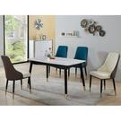 餐桌 QW-664-2 莫里蒂4.5尺石面餐桌 (不含椅子) 【大眾家居舘】