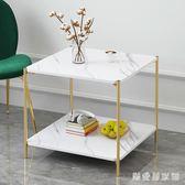 簡約茶幾角幾沙發邊幾柜簡易小方桌邊桌家用客廳創意陽臺小圓桌子 QQ29248『樂愛居家館』