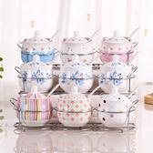 創意陶瓷調味罐韓式調味盒瓶調料罐調料盒瓶鹽罐三件套裝廚房用品 優樂居