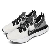 Nike 慢跑鞋 React Infinity Run FK 白 黑 男鞋 運動鞋 【PUMP306】 CD4371-010