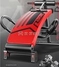 仰臥起坐板 健身器材家用男腹肌板運動輔助器收腹捲腹機仰臥板YYJ【快速出貨】