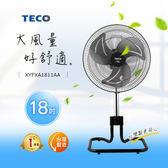 【TECO東元】18吋機械式工業扇