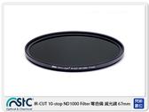 送USB 小米風扇 STC IR-CUT 10-stop ND1000 Filter 零色偏 減光鏡 67mm (67,公司貨)