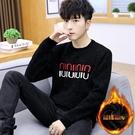 冬季圓領男士雪尼爾加絨毛衣青年韓版字母刺繡加厚保暖針織衫學生 8號店