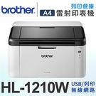 Brother HL-1210W 無線 ...