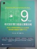 【書寶二手書T5/電腦_JM8】iOS 9 App程式設計實力超進化實戰攻略_Simon Ng
