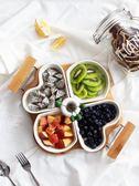 陶瓷水果拼盤家用分格零食干果盤創意水果盤現代客廳點心盤糖果盤