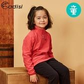 ADISI 童抗靜電蓄熱雙刷毛半門襟保暖上衣AL1821055 (110-150) / 城市綠洲 (刷毛、快乾、保暖)