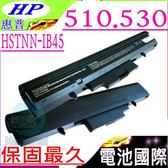 HP 電池(保固最久)-惠普 電池-510,530,RW557AA,HSTNN-FB40 HSTNN-IB45,440266-ABC系列COMPAQ 電池