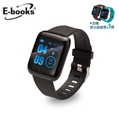 E-books V8 藍牙彩屏大錶面防水智慧手錶