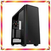技嘉 Ryzen 7 2700X 八核心處理器 RTX 2060 超強顯示 無線上網 酷炫RGB機殼