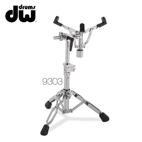 DW CP-9303小鼓架-原廠公司貨