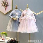 女童連身裙洋氣長袖滾邊繡花網紗裙仙美兒童公主裙子 『名購居家』