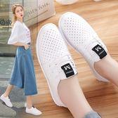 韓版時尚休閒鞋鏤空透氣小白鞋百搭平底鞋女鞋簡約