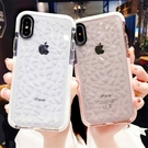 iPhone 12 Pro Max潮保護套菱格鑽石紋透硅膠手機殼 iPhone 12皮套保護套 IPhone 12 mini手機套素蘋果保護殼