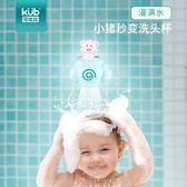兒童洗澡玩具寶寶戲水玩具嬰兒洗澡花灑漂浮潛水艇發條玩具igo 金曼麗莎