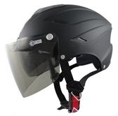 GP5 GP-5 028 半罩安全帽 飛行帽 飛行鏡 雪帽 內藏墨片《素色系列》(多種顏色)