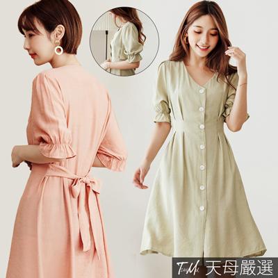 【天母嚴選】V領排釦腰綁結荷葉袖洋裝(共二色)