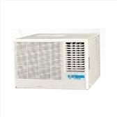 《全省含標準安裝》歌林【KD-28206】右吹窗型冷氣