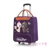 印花拉桿包 旅行包短途旅行袋大容量行李包男女手提包出差韓版可愛拉包 DR24754【Rose中大尺碼】