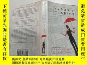 二手書博民逛書店The罕見nanny diaries(保姆日記)外文版Y2003