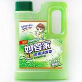 妙管家地板清潔劑2000CC