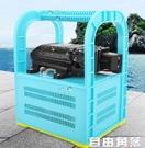 充電式抽水機 充電式抽水機戶外澆菜泵農用便攜式抽水泵12v小型抽水機自吸泵 CY 自由角落